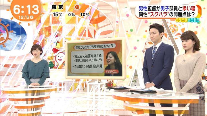 2017年12月05日永島優美の画像10枚目