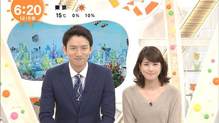 2017年12月05日永島優美の画像12枚目