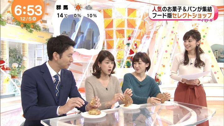 2017年12月05日永島優美の画像16枚目