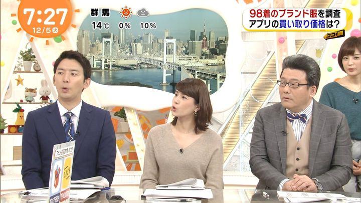 2017年12月05日永島優美の画像19枚目
