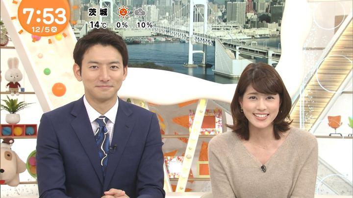 2017年12月05日永島優美の画像20枚目