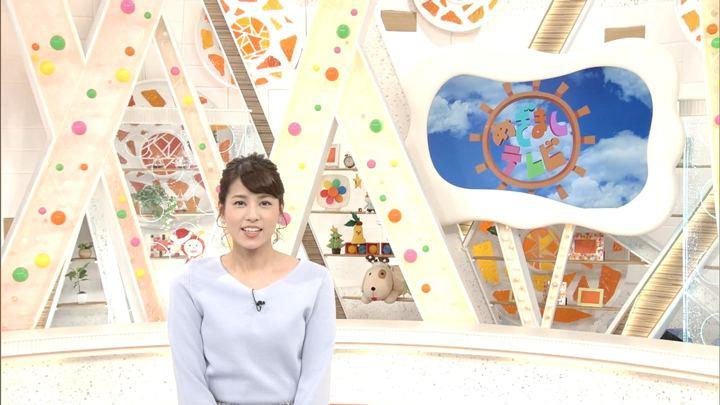 2017年12月06日永島優美の画像01枚目