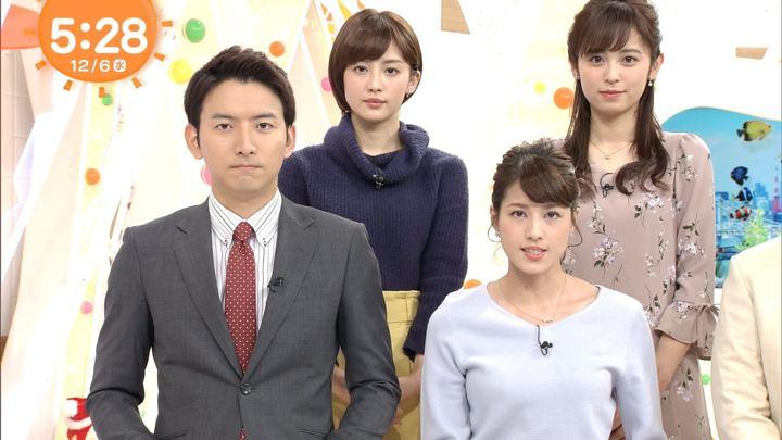 2017年12月06日永島優美の画像03枚目