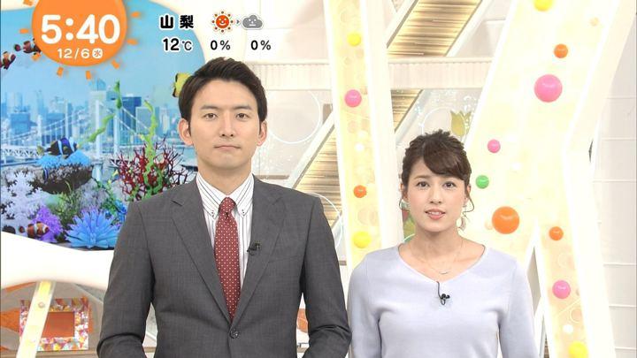2017年12月06日永島優美の画像04枚目