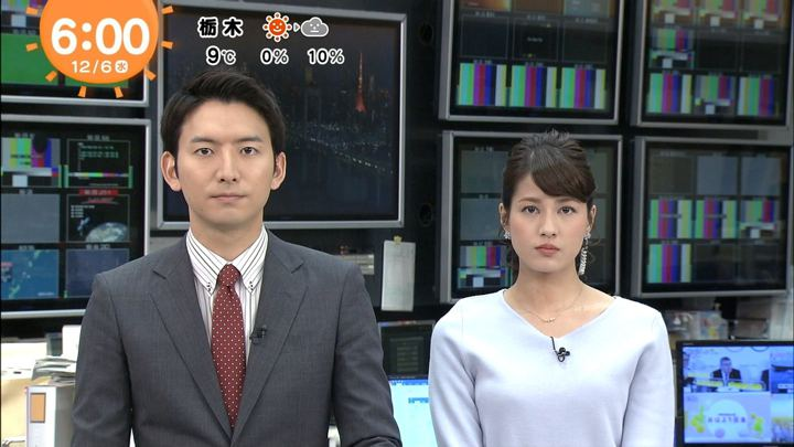 2017年12月06日永島優美の画像06枚目