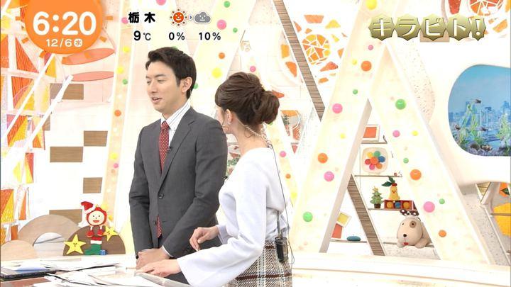 2017年12月06日永島優美の画像09枚目