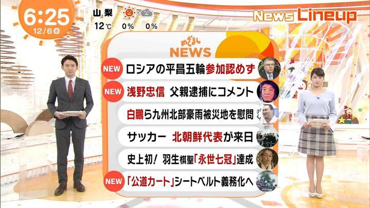 2017年12月06日永島優美の画像10枚目