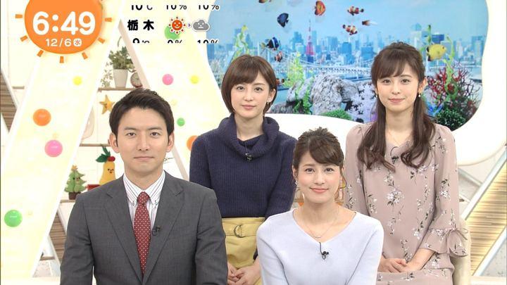 2017年12月06日永島優美の画像11枚目