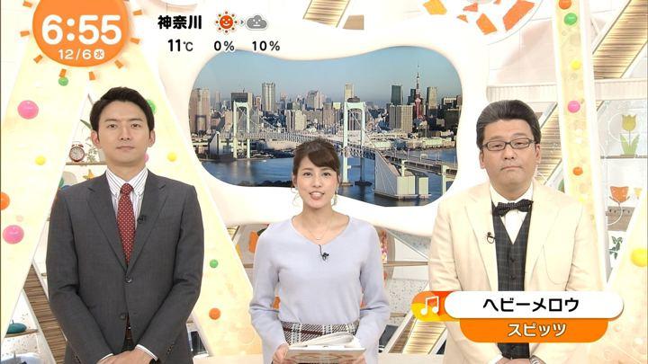 2017年12月06日永島優美の画像12枚目
