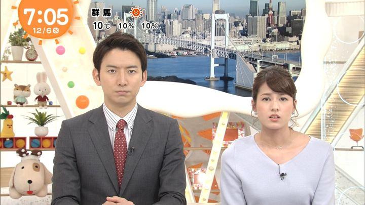 2017年12月06日永島優美の画像13枚目