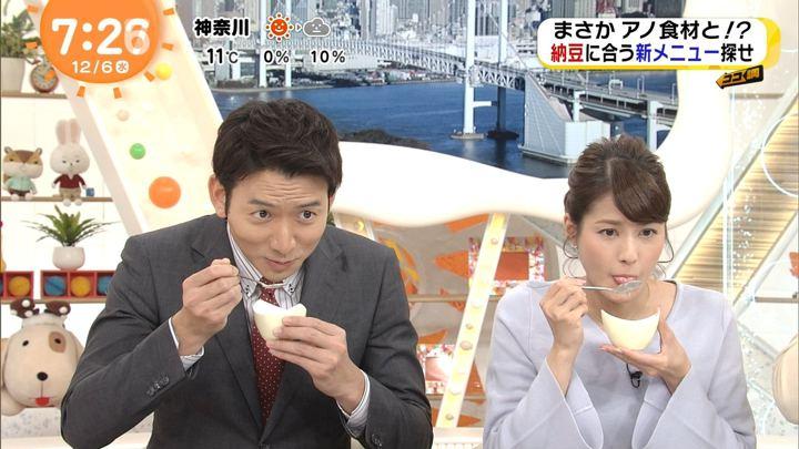 2017年12月06日永島優美の画像17枚目
