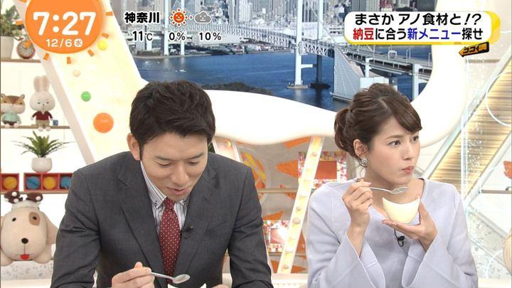 2017年12月06日永島優美の画像18枚目