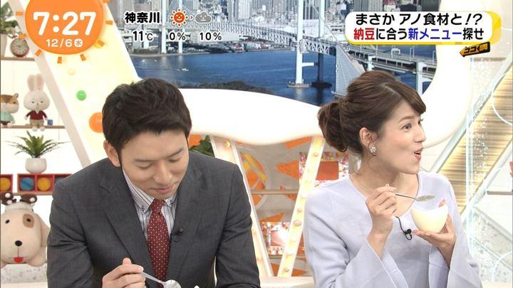 2017年12月06日永島優美の画像19枚目