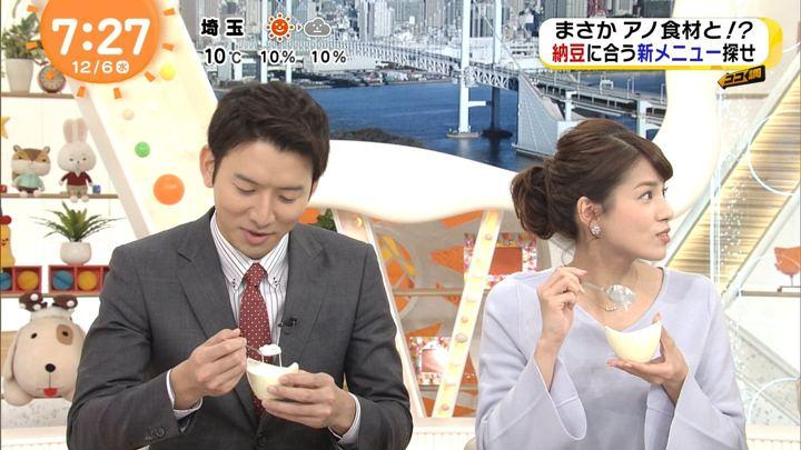 2017年12月06日永島優美の画像20枚目