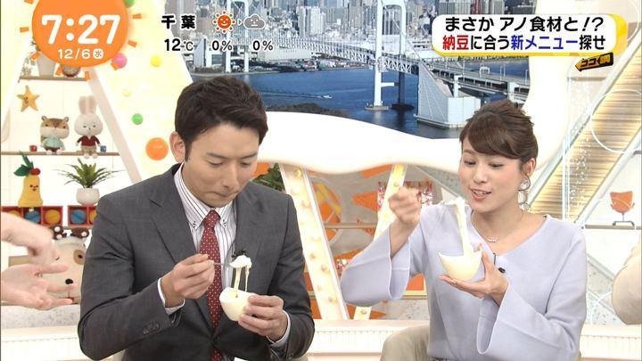 2017年12月06日永島優美の画像21枚目