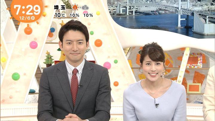 2017年12月06日永島優美の画像22枚目