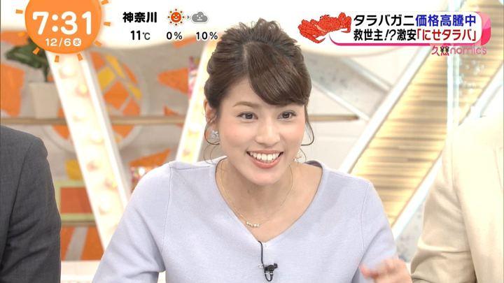 2017年12月06日永島優美の画像23枚目