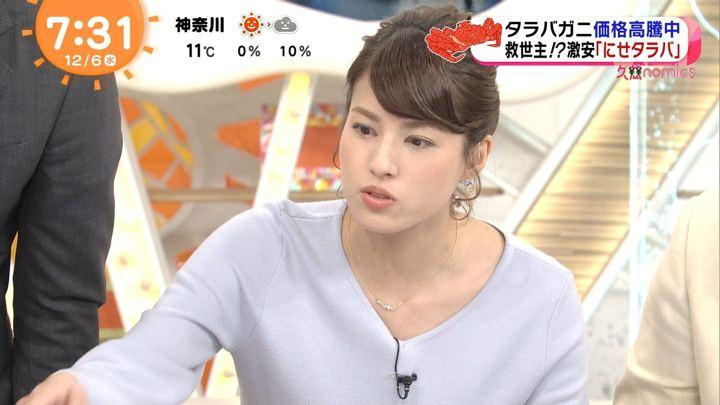 2017年12月06日永島優美の画像25枚目