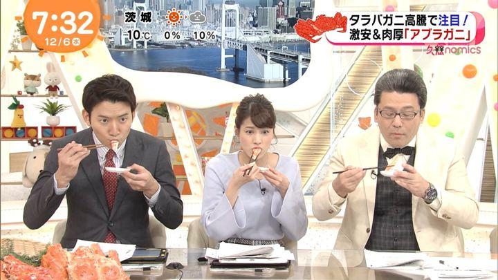2017年12月06日永島優美の画像27枚目