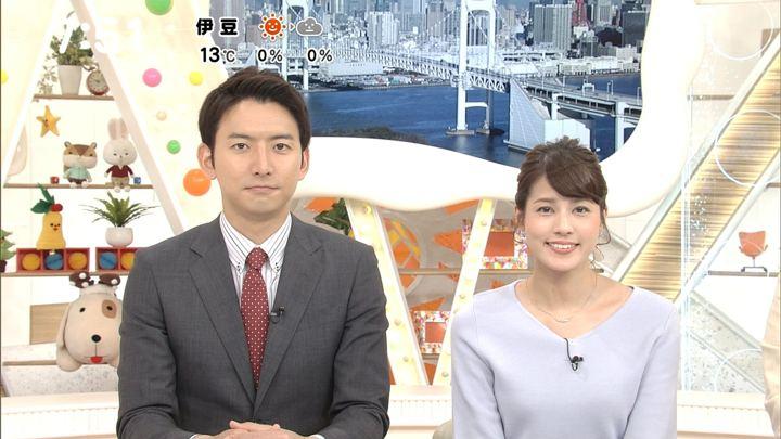 2017年12月06日永島優美の画像29枚目