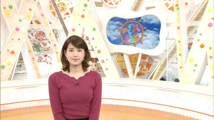 2017年12月07日永島優美の画像01枚目