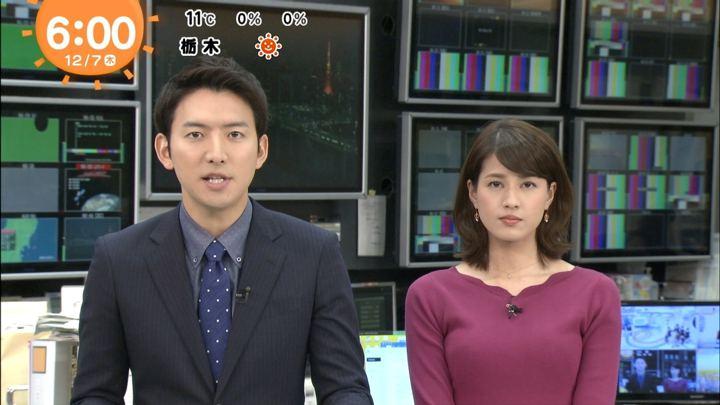 2017年12月07日永島優美の画像06枚目