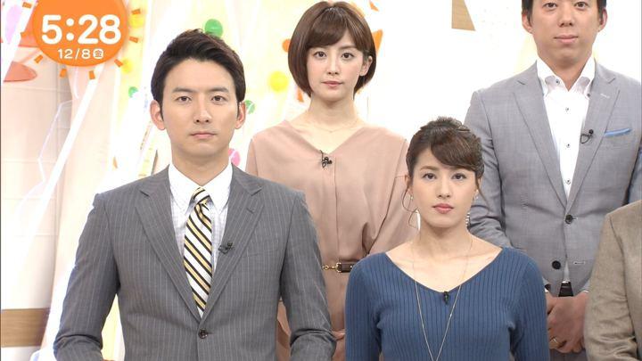 2017年12月08日永島優美の画像04枚目