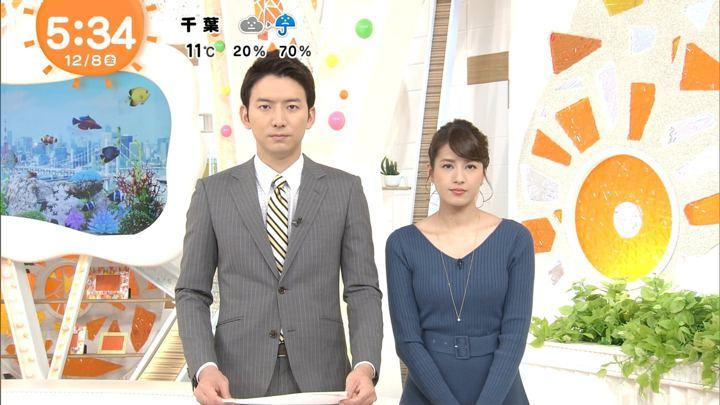 2017年12月08日永島優美の画像05枚目