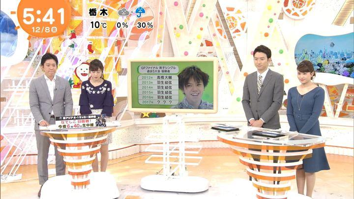 2017年12月08日永島優美の画像08枚目