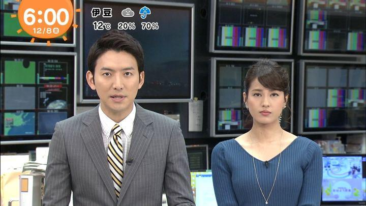 2017年12月08日永島優美の画像11枚目
