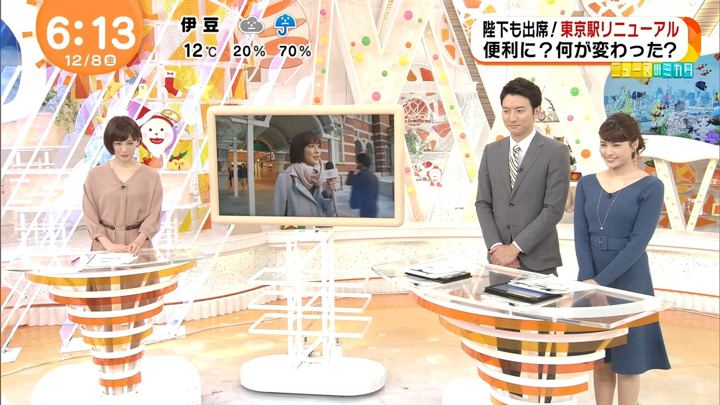 2017年12月08日永島優美の画像13枚目