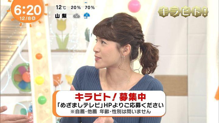 2017年12月08日永島優美の画像16枚目