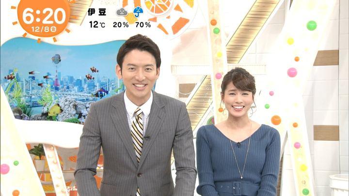2017年12月08日永島優美の画像18枚目