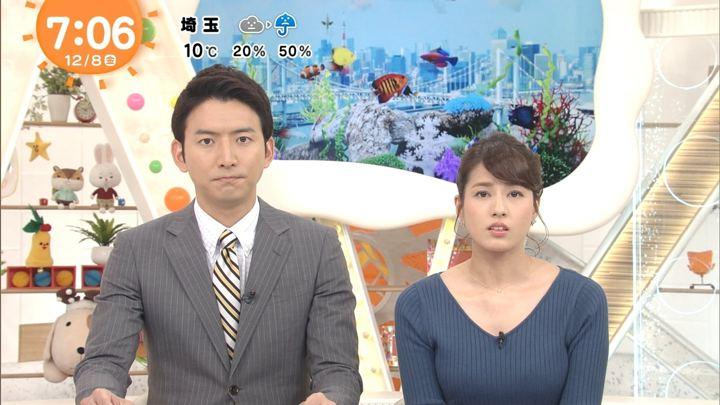 2017年12月08日永島優美の画像21枚目