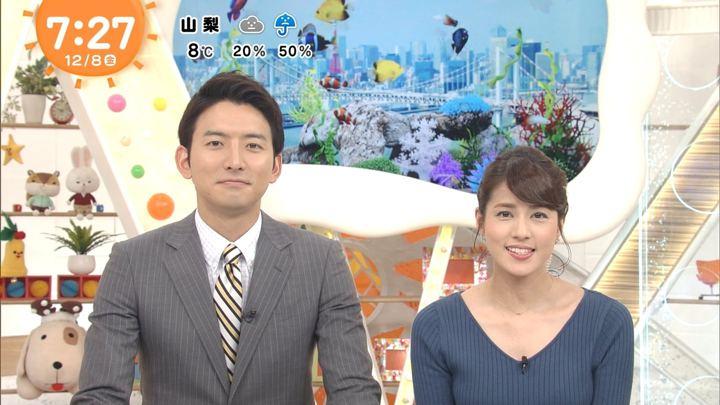 2017年12月08日永島優美の画像26枚目