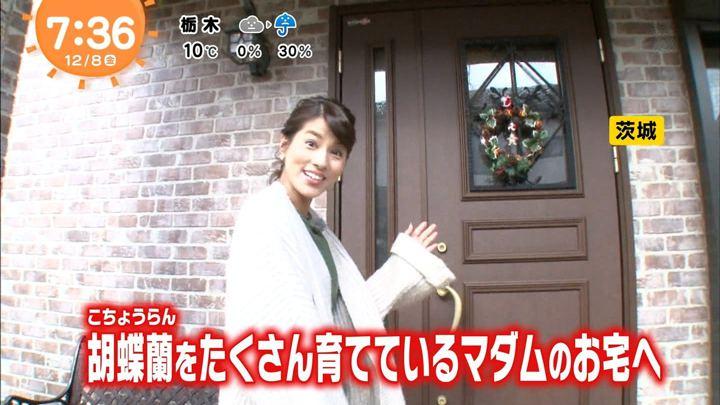 2017年12月08日永島優美の画像30枚目