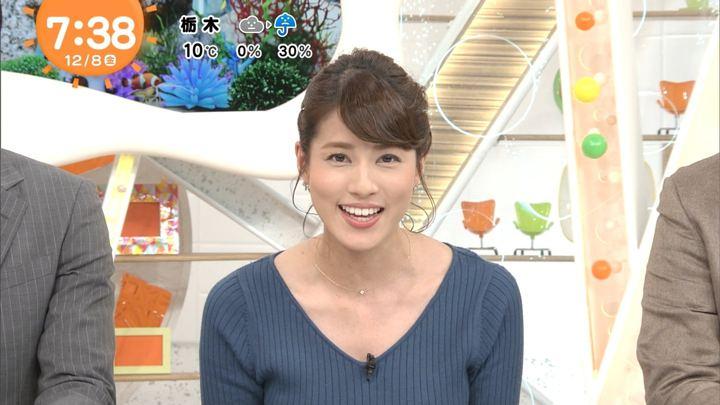 2017年12月08日永島優美の画像32枚目