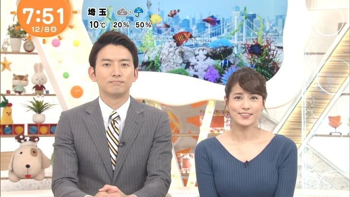 2017年12月08日永島優美の画像33枚目