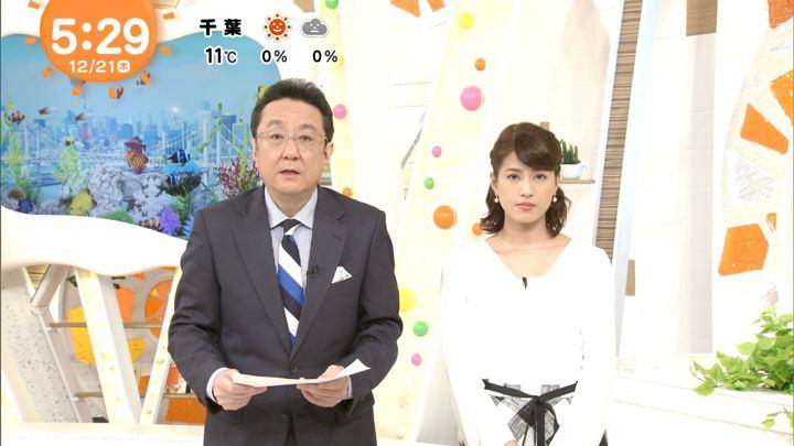 2017年12月21日永島優美の画像05枚目