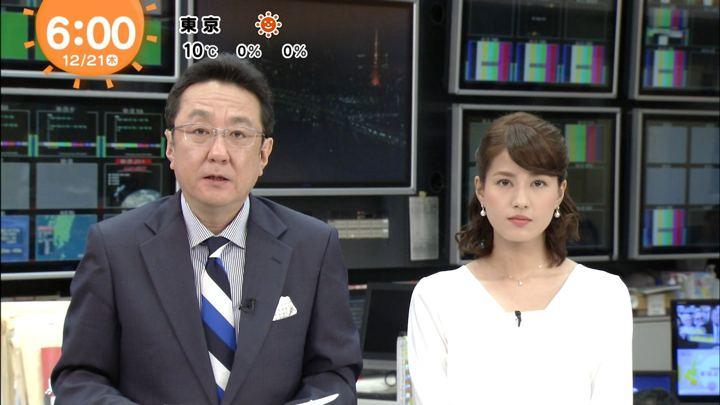 2017年12月21日永島優美の画像08枚目