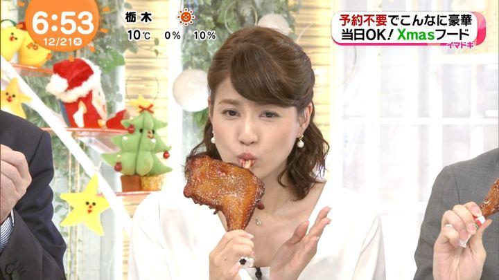 2017年12月21日永島優美の画像12枚目