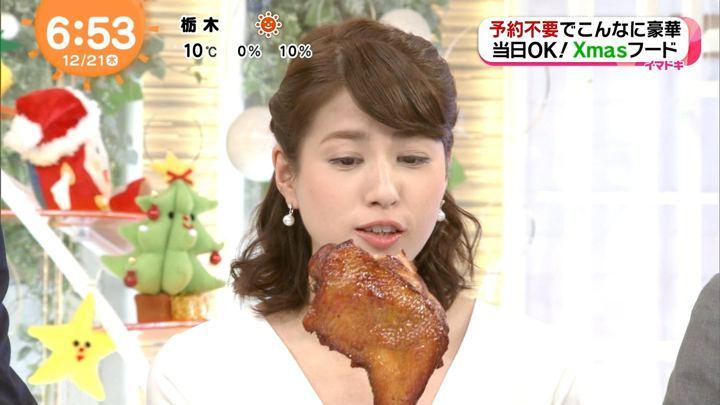 2017年12月21日永島優美の画像16枚目