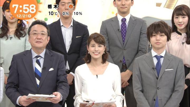 2017年12月21日永島優美の画像18枚目