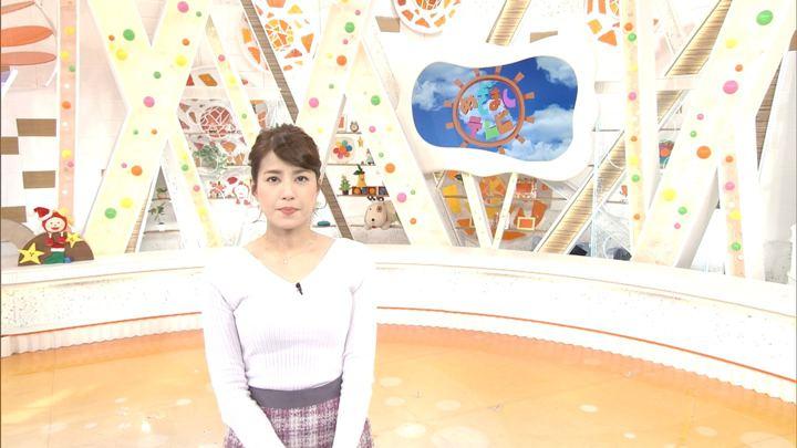 2017年12月22日永島優美の画像01枚目