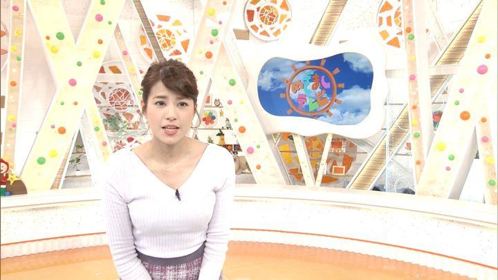 2017年12月22日永島優美の画像02枚目