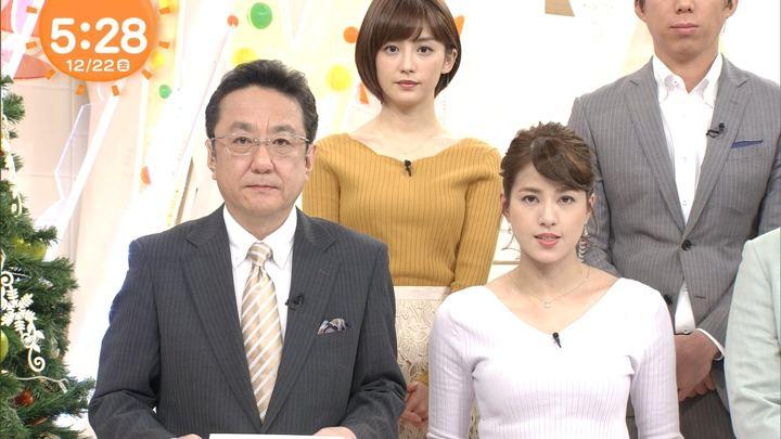 2017年12月22日永島優美の画像03枚目