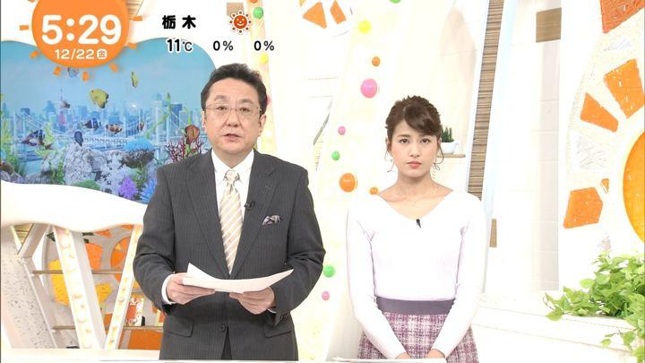 2017年12月22日永島優美の画像04枚目