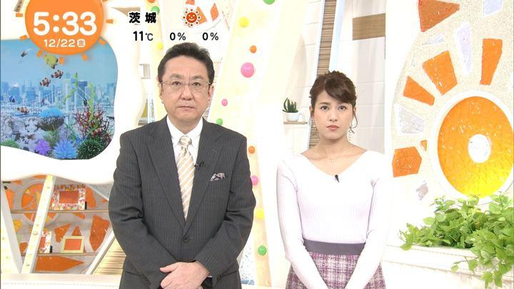 2017年12月22日永島優美の画像05枚目
