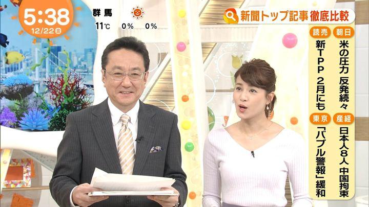 2017年12月22日永島優美の画像06枚目