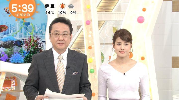 2017年12月22日永島優美の画像08枚目